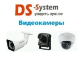 Видеокамеры DS System - ANT CAM