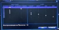 Видеорегистратор гибридный DS-AHD-16-1080p-am PRO Серия AM *4573