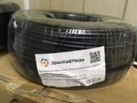 Кабель комбинированный КВК черного цвета 2 жилы питания 0,5 мм Уралкабмедь (КВК-2П-2х0,5) медь *6030