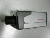Видеокамера корпусная DS-b-1000s *4277