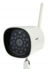 Видеокамера IP IPS-Ki-Bx 1080P/Wi-Fi/p2p /12v / влагозащита *4457