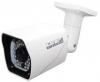 Видеокамера AHD модель DS-w20AHD-9732 серия IN *4679