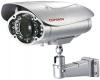 Камера аналогоd. уличная VS-1152SN 1/3'' Sony Super HAD CCD,420ТВл, ИК-40-50,8-22мм,0люкс,IP65 *0534