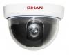 Камера аналоговая купольная VS-D210F 1/4'' Sharp Color CCD, 420 ТВл, 3,6мм, 0,1 люкс *0619
