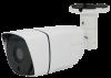 Видеокамера IP модель ANT CAM W40ip500HP-2 5МП 3,6-10 мм *6132